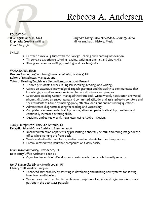 image personal skills on resume
